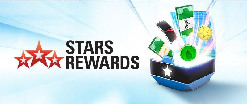 PokerStars rewards