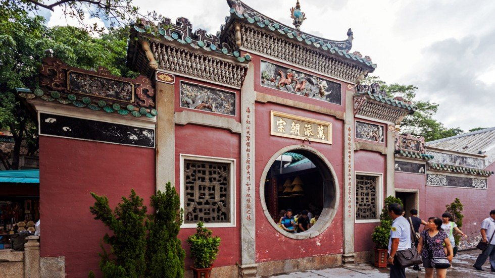 The A-Ma Temple in Macau