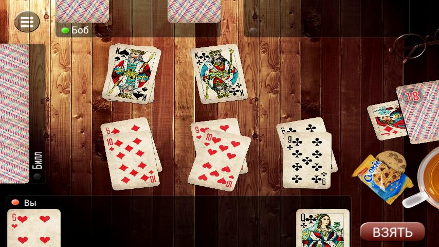 An in-game image of the Durak: Card Game app