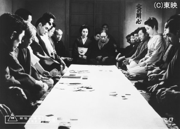 A look back in time at gambling in Japan