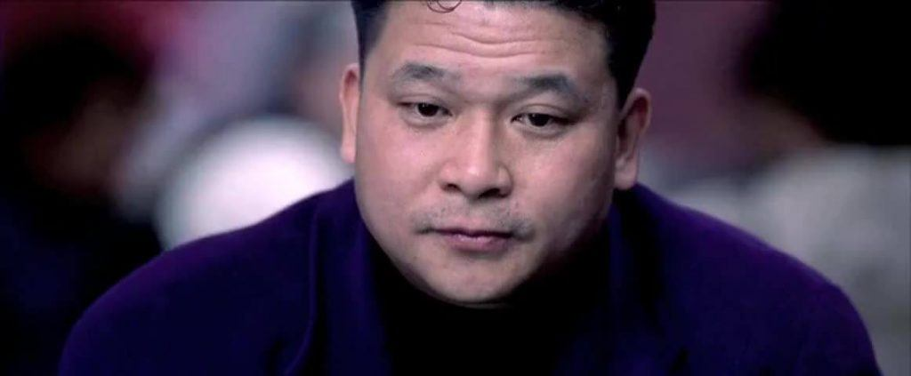 Johnny Chan, a famous poker player who starred in Rounders
