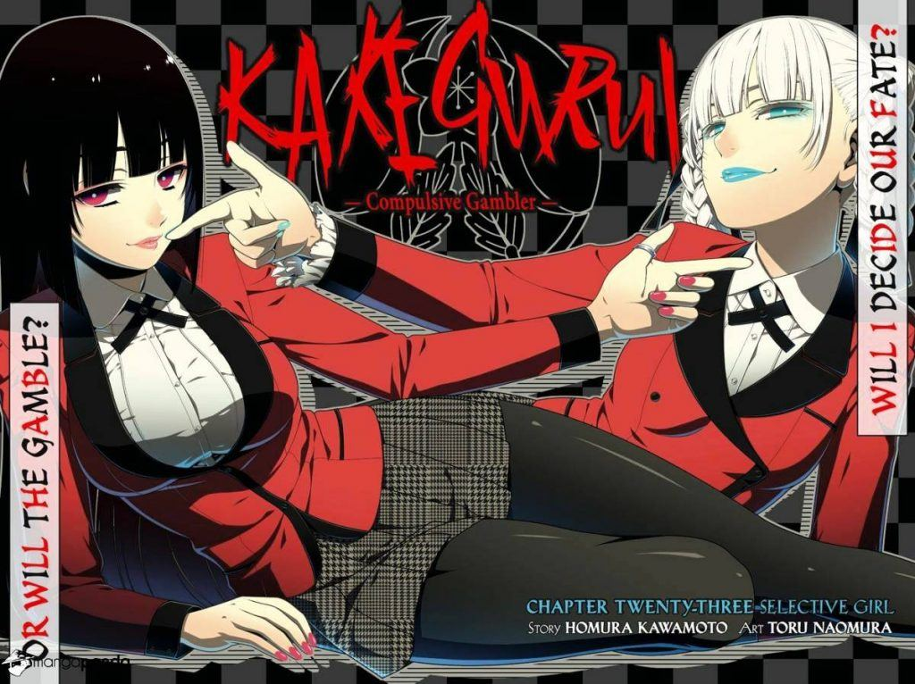 cover from kakegurui comic