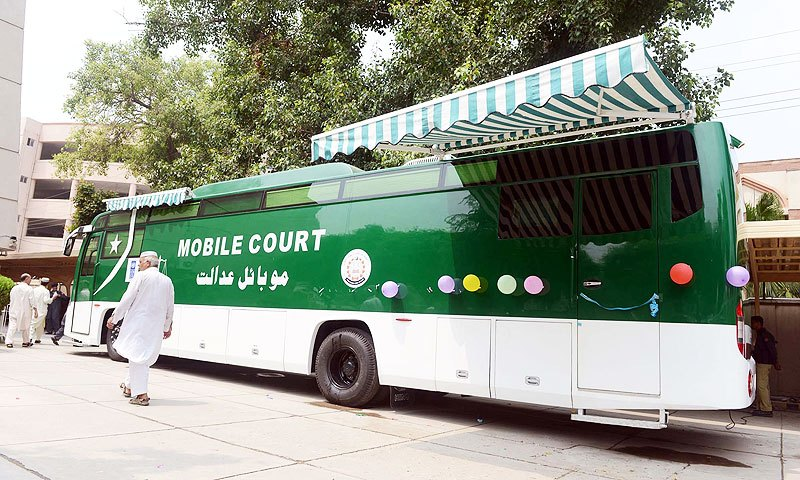 A mobile court that was introduced to Pakistan
