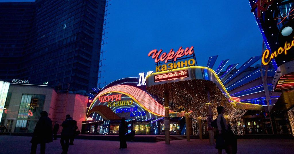 An image of outside a popular Moscow casino at night