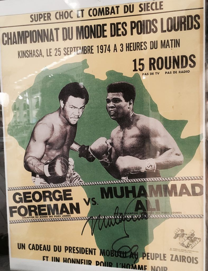 Muhammad Ali and George Foreman boxing poster.