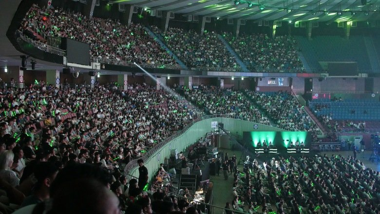 The crowd from a South Korean eSports event