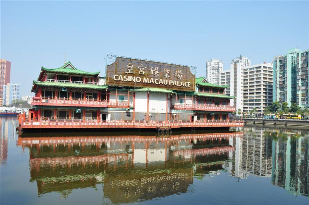 The Macau Palace floating casino