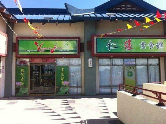 The Veggie House restaurant in Las Vegas