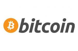 The Bitcoin image logo. (Image: hitc.com)