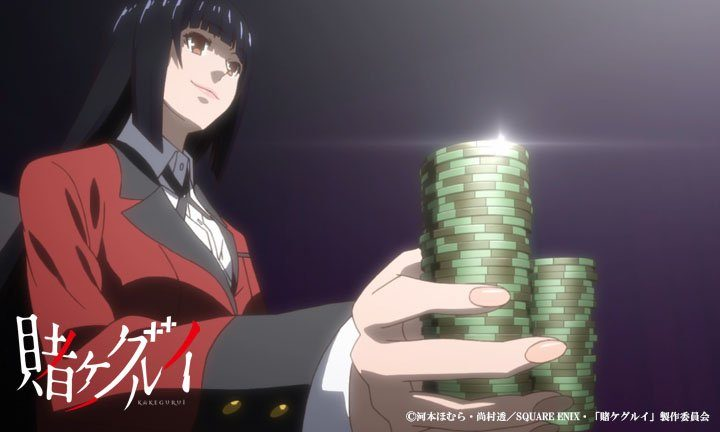 An image of Kakegurui gambling on a dark purple background