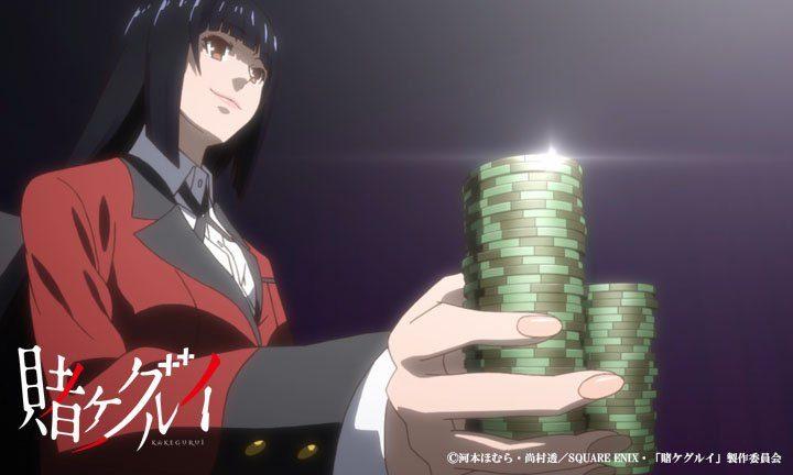 An image of Kakegurui gambling on a dark purple background