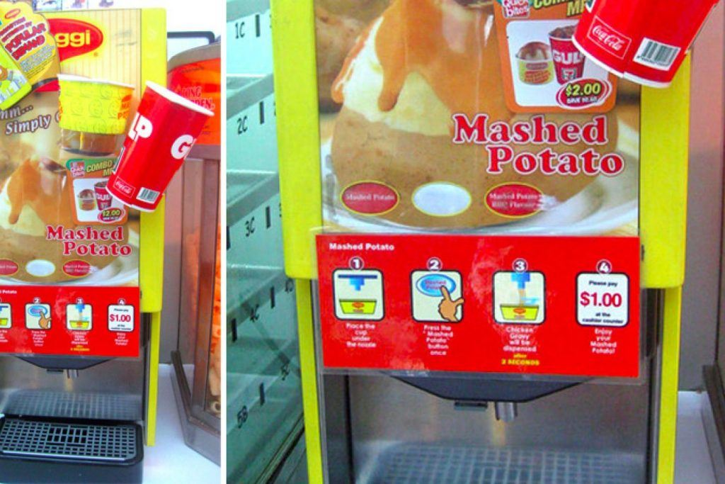 Mashed potato vending machines