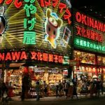 Pachinko: How to Play the Japanese Gaming Machines Online