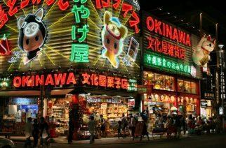 Panchinko Tokyo