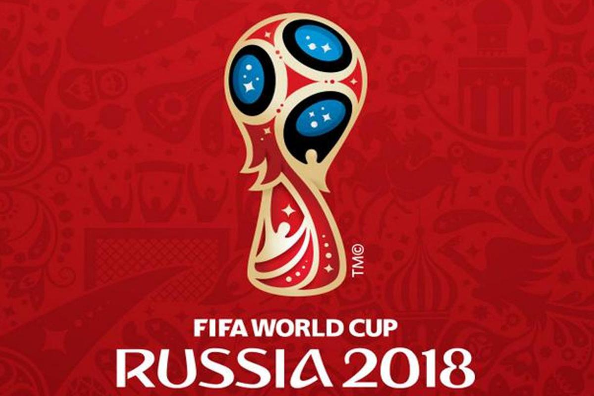 Logo Fußball-WM