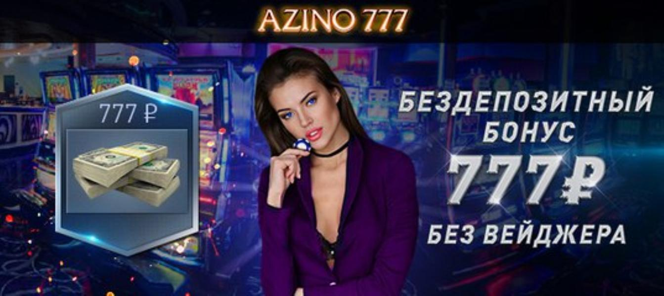 Online Casino in Russland