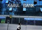 Kabul Bank in Afghanistan