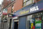 William Hill-Wettbüro