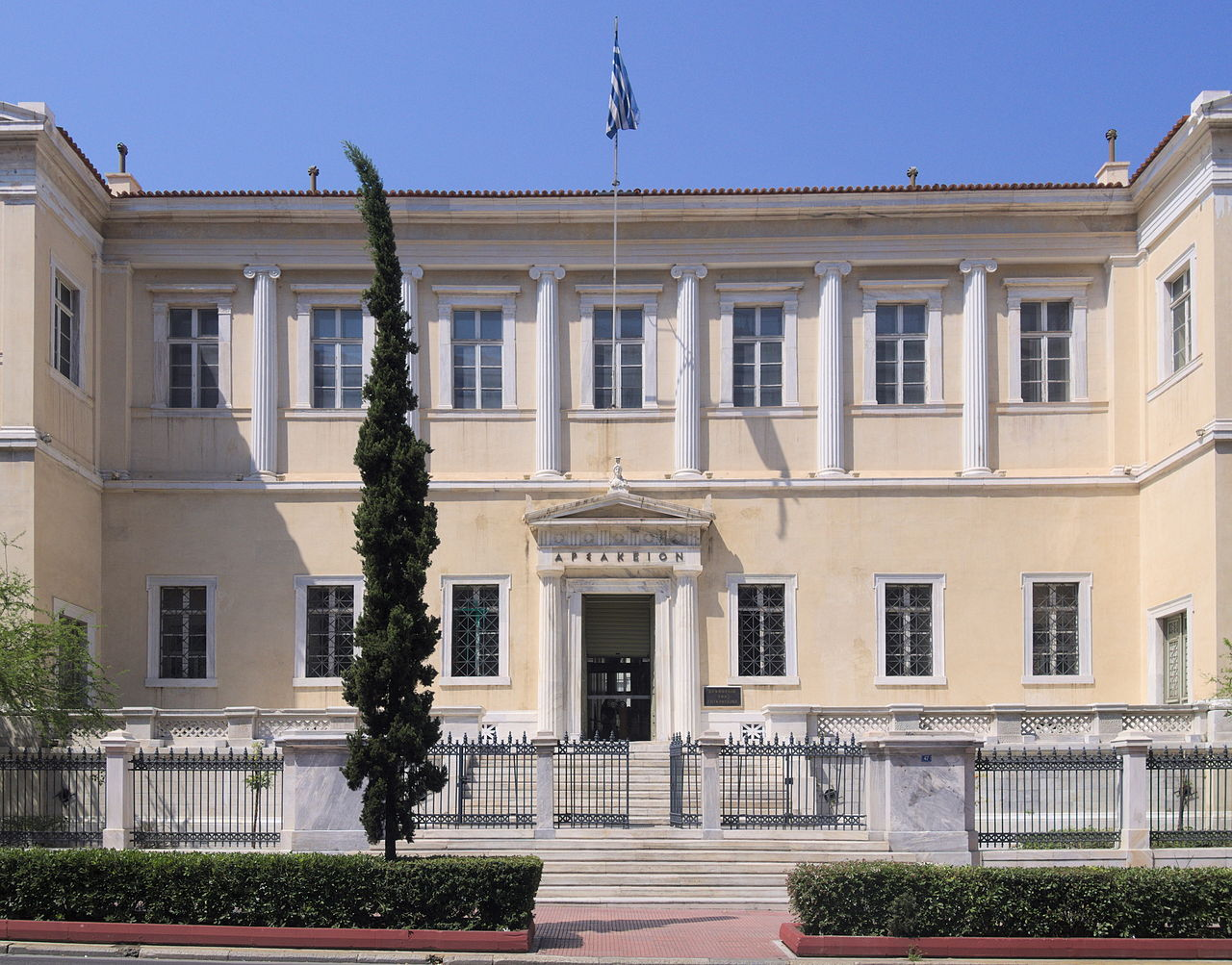 Gebäude Verwaltungsgericht Griechenland
