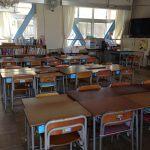 Japanisches Bildungsministerium bringt Glücksspielsucht-Prävention an die Schulen
