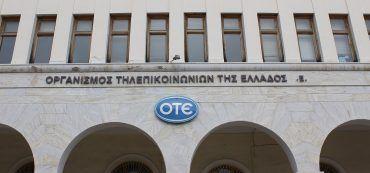 Gebäude, OTE Logo