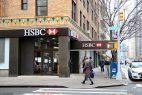 HSBC Filiale