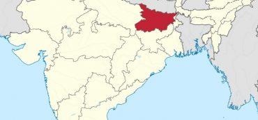 Bundesstaat Bihar Indien