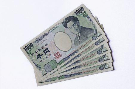 Yen, japanisches Geld, Geld Japan, Währung Japan