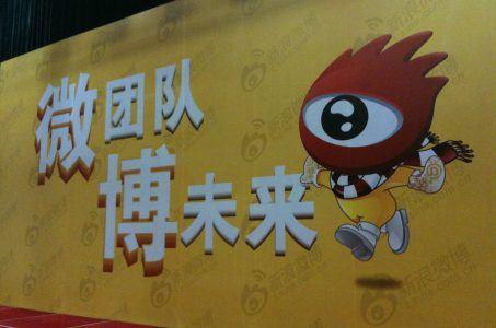 Sina Weibo Logo, chinesische Schriftzeichen