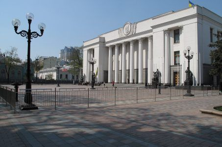 Kiew, Parlement, Ukraine