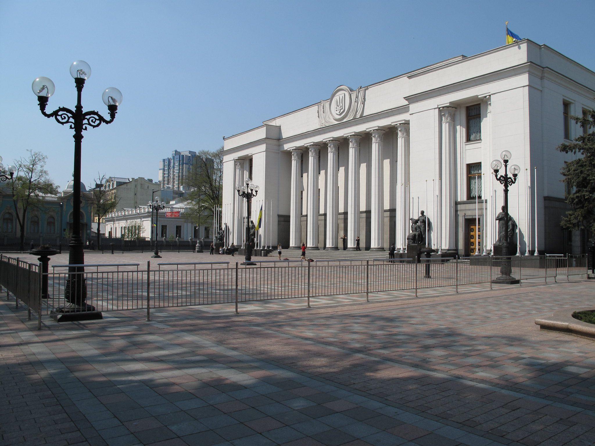 Kiew, Parlement, Ukraine