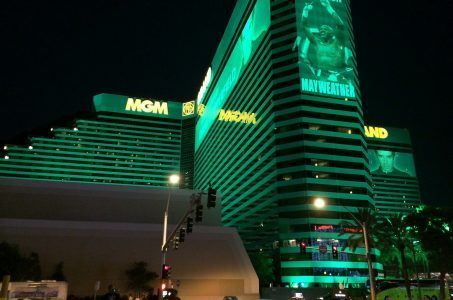 grünes Gebäude, MGM