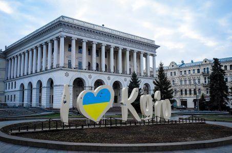 Ukraine Kiew Gebäude Herz