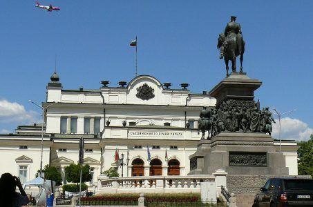 Sofia Parlament