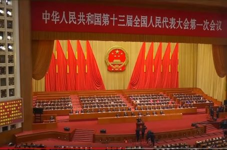 China Parlament