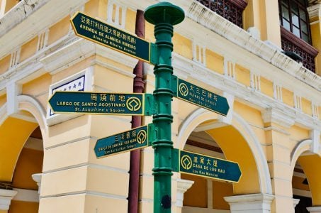 Wegweiser Macau