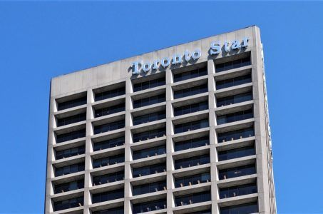 Toronto Star Haupthaus