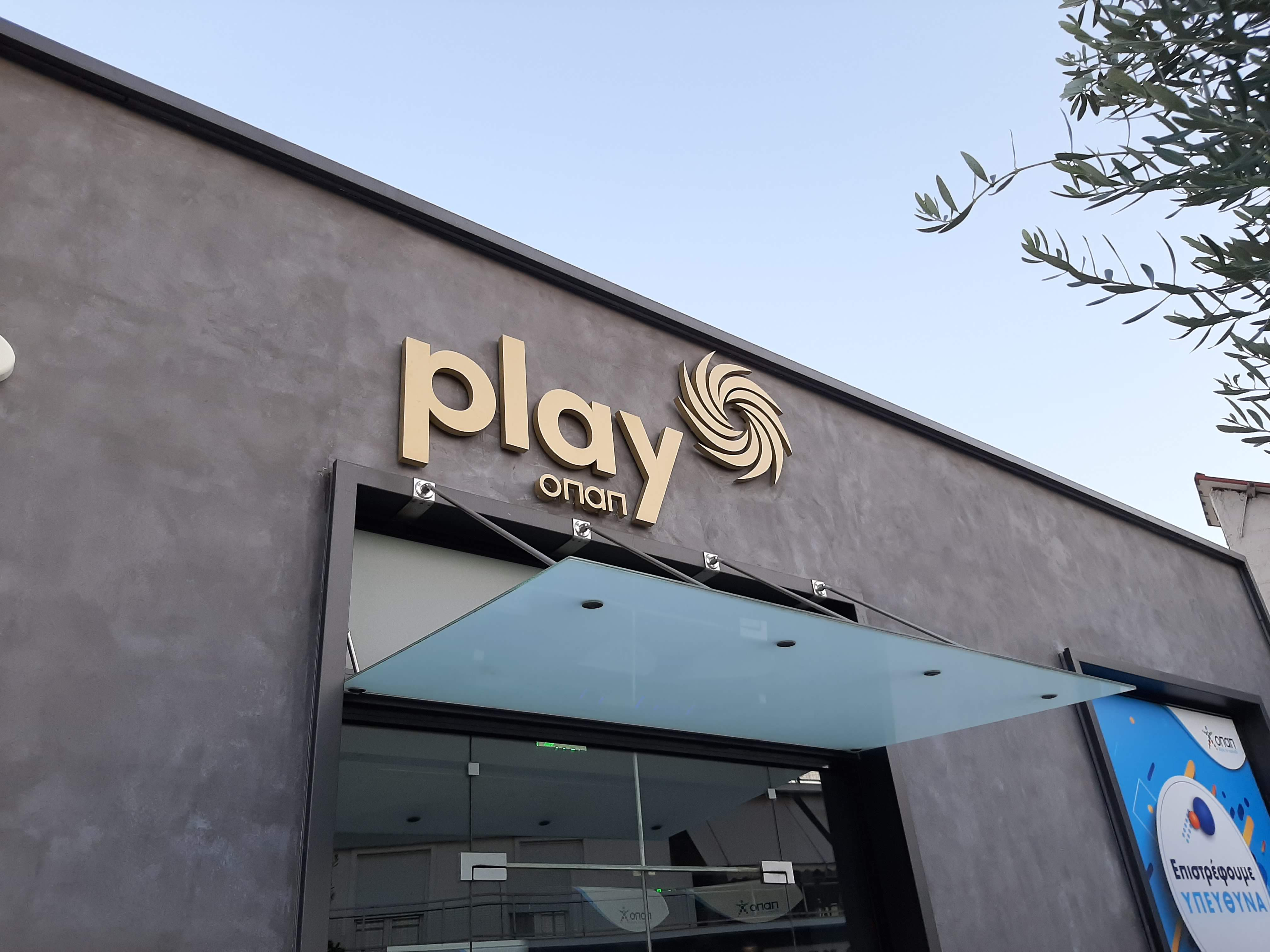 Play OPAP Spielhalle