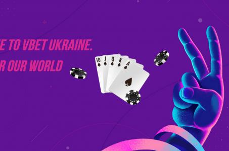 VBet Logo, Poker Karten