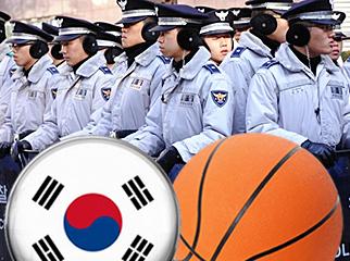 south-korea-online-gambling-crackdown