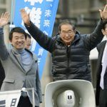 Hello Casinos: New Japanese Political Party Pushes Gambling Agenda Hard