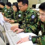 South Korean Soldiers Gambling Online Sees Sharp Increase