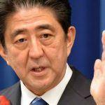 Japan Begins Casino Legalization Debate in Earnest