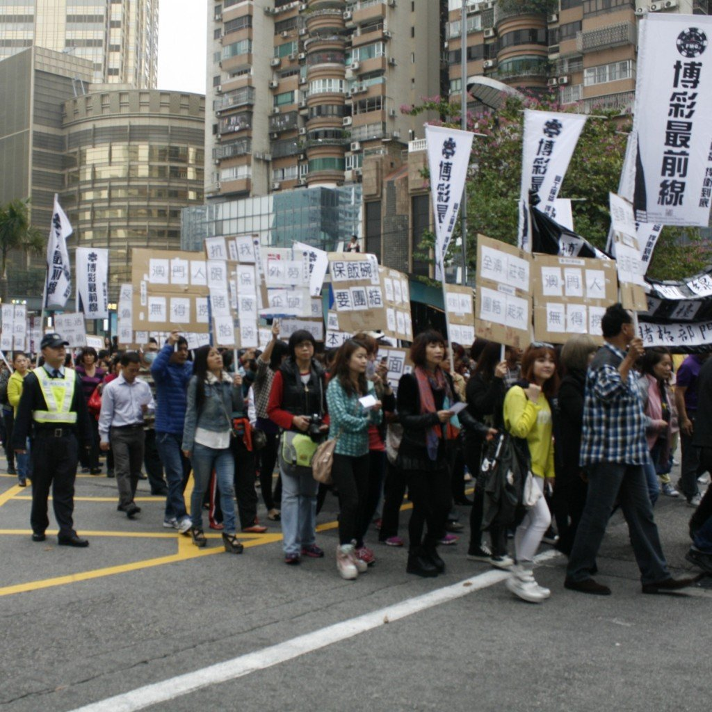 Casino worker protest in Macau