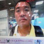 Chauffer Suspect in Murder of Taiwanese Mogul Shih Chia-chin