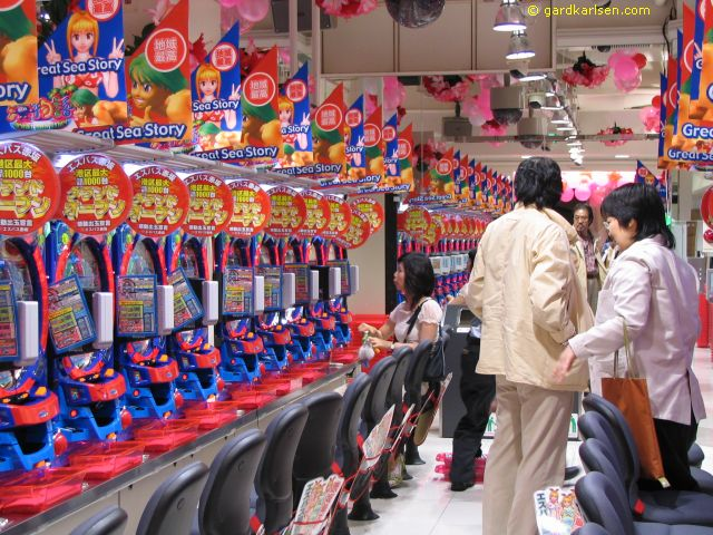 Pachinko Parlor, Japan