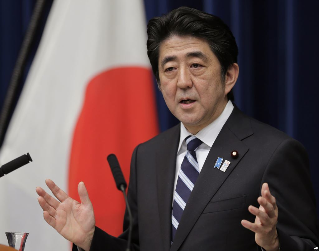 Japanese casino bill new elections