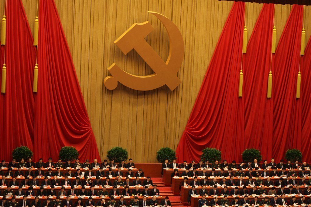 Chinese government meeting, Beijing.
