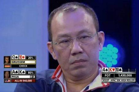 Paul Phua not 14K Triad