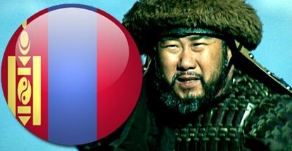 Mongolia casinos